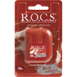 R.O.C.S. RED EDITION