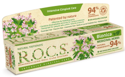 R.O.C.S. Bionica natural