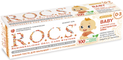 R.O.C.S. Baby toothpaste with quince extract
